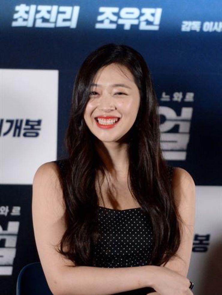 Sulli / Korea Times file