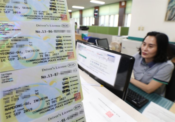 Examples of English-language driver's licenses are on display at a license test site in Ansan, Gyeonggi Province, in this September photo. /Yonhap