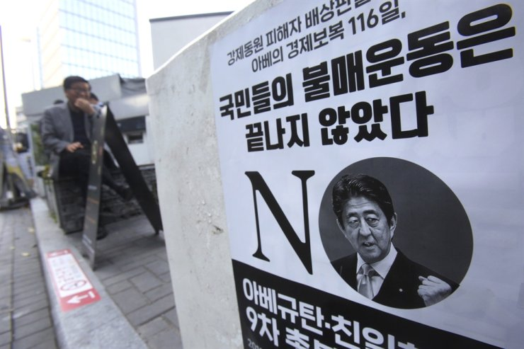A poster with an image of Japanese Prime Minister Shinzo Abe to denounce Japan's trade restrictions is seen on a street in Seoul, Oct. 24, 2019. AP-Yonhap
