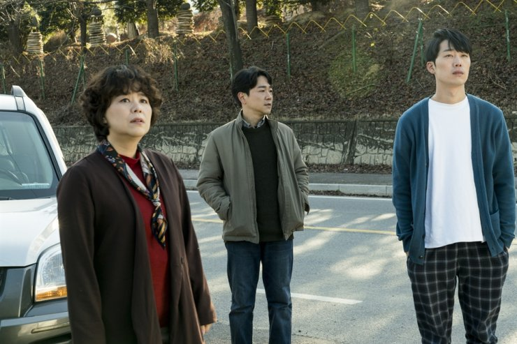 Jang Hye-jin, Tae In-ho, Lee Ga-sub star in 'Family Affair,' in which three siblings go on a journey to find their mother who left when they were young. / Courtesy of myung film