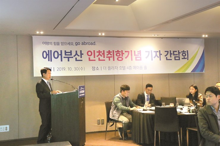 Air Busan CEO Han Tae-keun talks about the airline's vision in line with the start of operations at Incheon International Airport, during a press conference at the Plaza hotel in Seoul, Wednesday. Courtesy of Air Busan