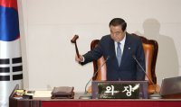 Speaker to refer prosecution reform bills to Dec. 3 plenary session