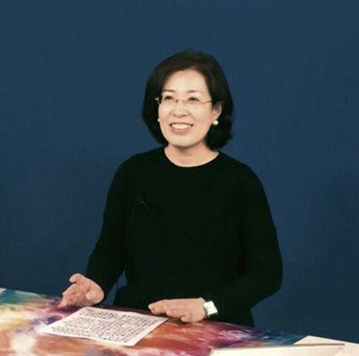 Kim Jin-ah