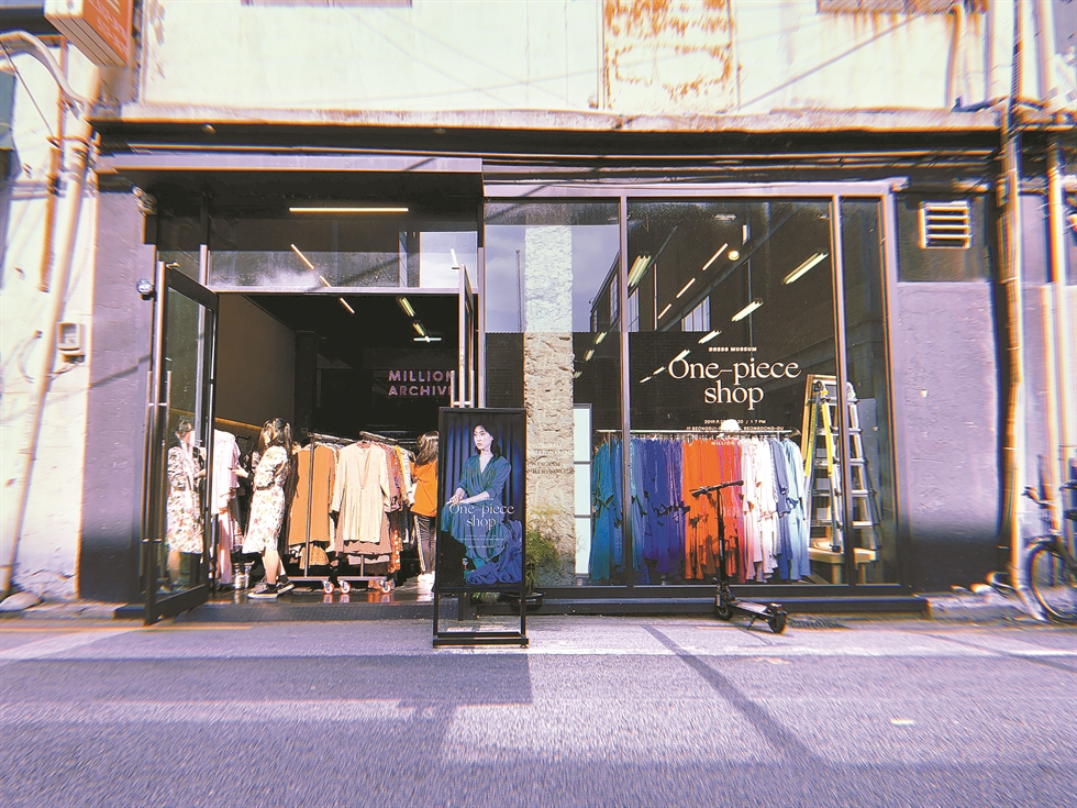 People are searching for the perfect outfit at Million Archive, a second hand shop located in Seongsu-dong, Seoul./ Courtesy of Million Archive