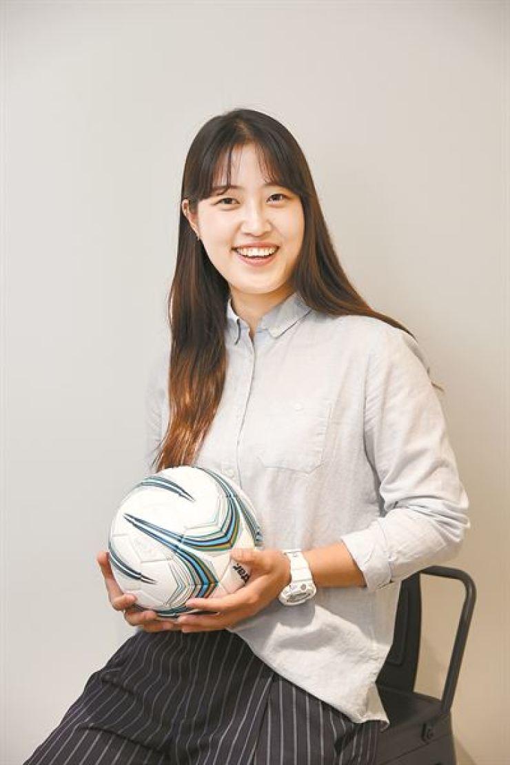 Jeon Hae-rim
