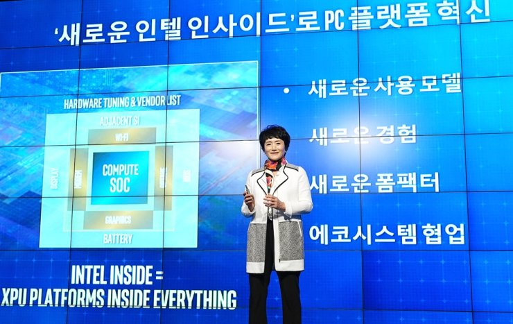 Intel Korea CEO Kwon Myung-sook speaks during a media conference at the JW Marriott Dongdaemun Square Seoul, Thursday. Courtesy of Intel