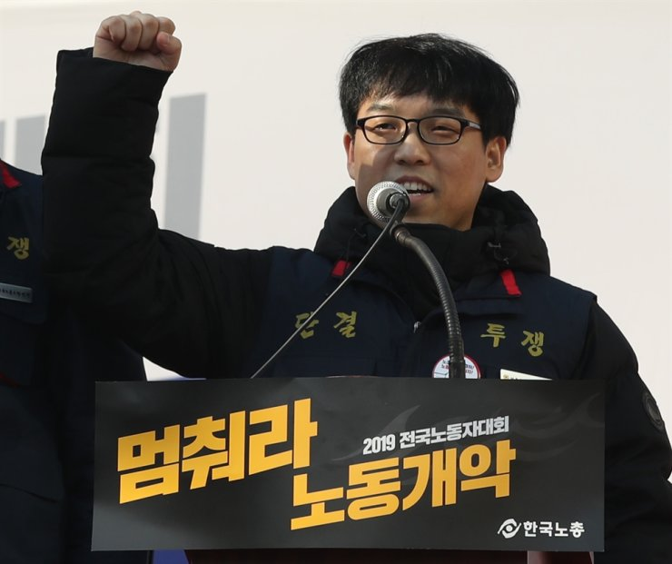 Samsung Electronics union head Jin Yoon-seok announces the establishment of the union during a Federation of Korean Trade Unions rally at the National Assembly on Yeouido, Seoul, Saturday. Yonhap