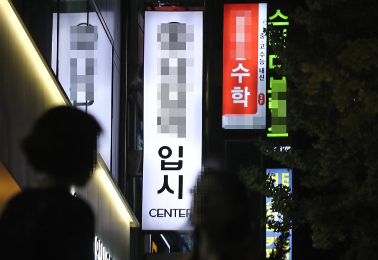 Signboards of cram schools are illuminated in Daechi-dong in southeastern Seoul, one of the districts where private institutes are gathered, Oct. 27. Yonhap