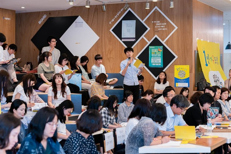 A participant shares his thoughts at a single-person household policy forum held by the Seoul Metropolitan Government, July 10. / Courtesy of Seoul Metropolitan Government