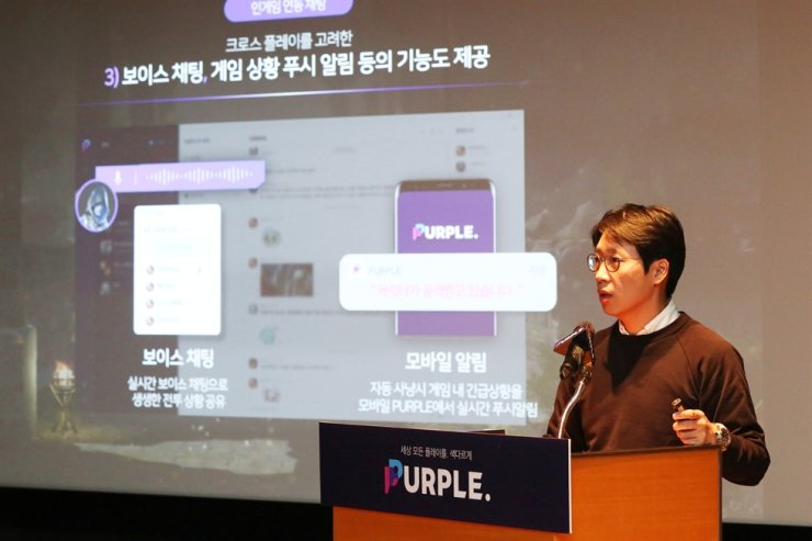 Kim Hoon, who is in charge of the development of the PURPLE platform at NCSOFT, explains details of the firm's new PC-mobile interconnected game platform during a news conference at the company's R&D center in Seongnam, Gyeonggi Province, Wednesday. / Courtesy of NCSOFT