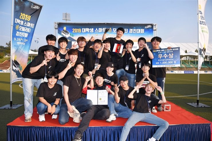 Members of Sahmyook University's MFS, a vehicle-making club, react after winning an award at an e-mobility competition at Yeonggwang Sportium in South Jeolla Province, Sept. 27. /Courtesy of Sahmyook University