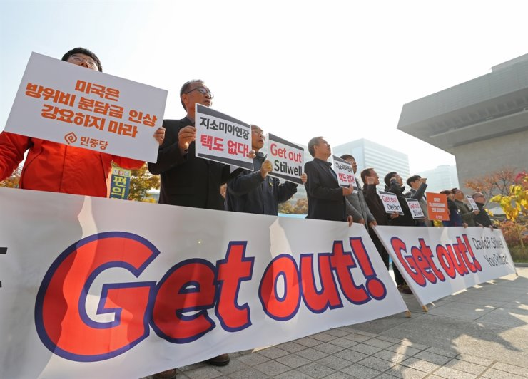 Civil activists stage a rally against the United States during U.S. Assistant Secretary of State David Stilwell's visit to the Ministry of Foreign Affairs in downtown Seoul, Wednesday. The protesters criticized the U.S. for 'pressing' Korea on security issues, including defense cost-sharing talks and Seoul's decision to end its military intelligence-sharing pact with Tokyo.