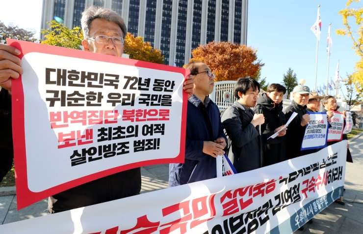 Members of civic groups condemn the government's deportation of two North Korean fishermen back to the North during a press conference in front of the Government Complex Seoul, Nov. 8. Yonhap