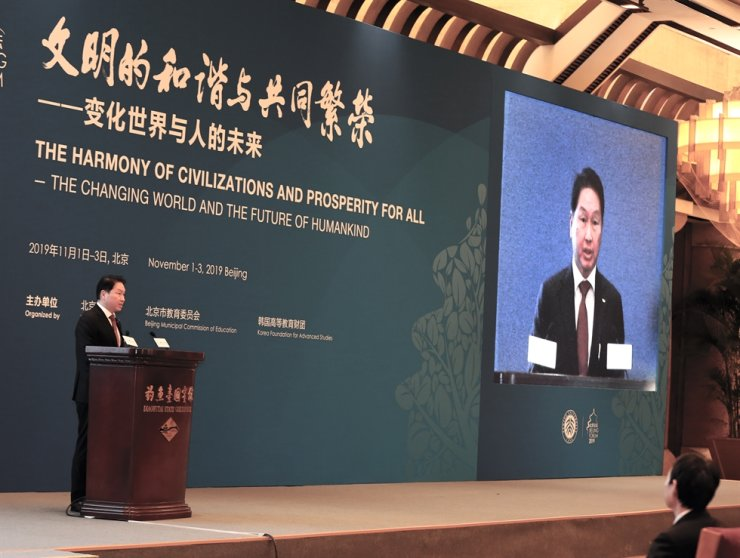 SK Group Chairman Chey Tae-won delivers his keynote speech during the Beijing Forum 2019 at the Diaoyutai State Guesthouse in Beijing, Friday. / Courtesy of SK Group