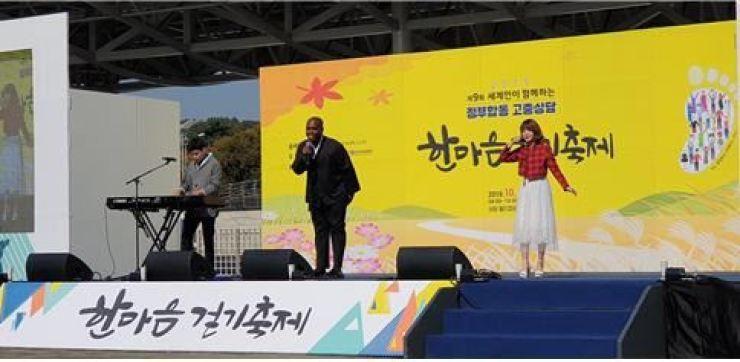 Multinational band 'Hangeul' staged gigs during the Walk Together Festival 2019 at the World Cup Pyeonghwa (Peace) Park in Seoul, Tuesday. It performed Korean singer Kim Beom-soo's 'Appear' and Park Sang-chul's 'Unconditional.' From left are band members Christian Burgos (Mexico,) Terris Brown (U.S.) and Fujimoto Saori (Japan.) Courtesy of FMG Entertainment