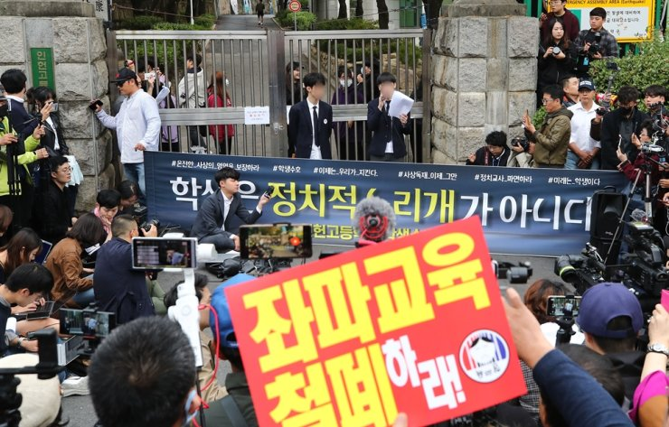 Students of Inhun High School speak in front of the school in Seoul, Oct. 23, to denounce the school's teachers for 'politically biased' lessons. Yonhap