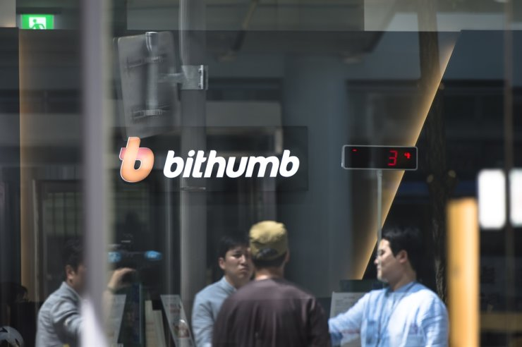 The Bithumb exchange in Gwanghwamun, central Seoul / Korea Times file