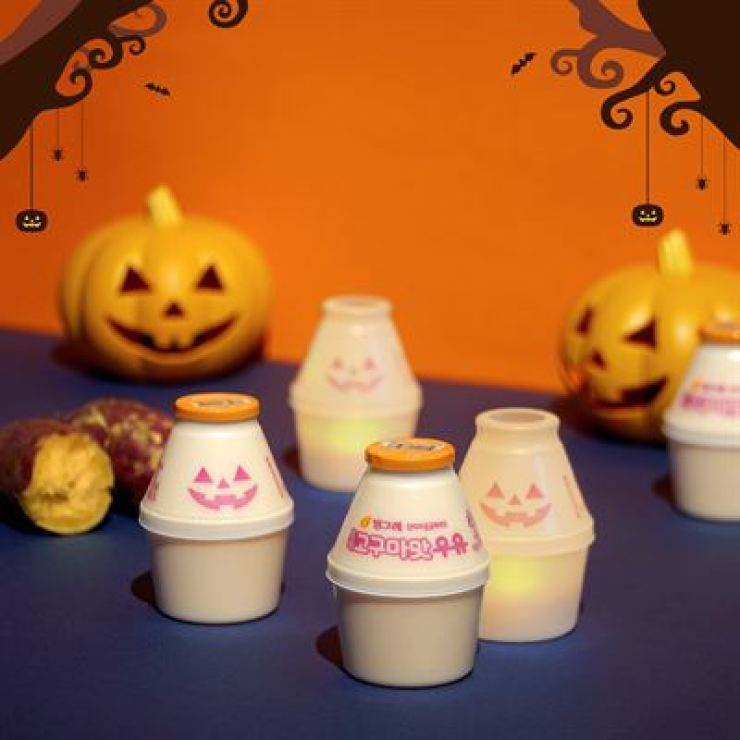 Binggrae's pumpkin sweet potato-flavored milk Halloween edition / Courtesy of Binggrae