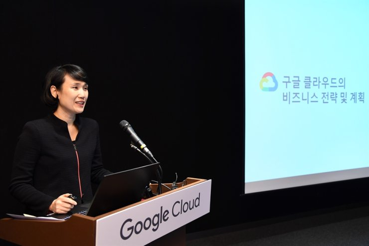 Lee Ji-young, head of Google Cloud Korea, speaks during a press conference at COEX in southern Seoul, Wednesday. / Courtesy of Google Cloud Korea