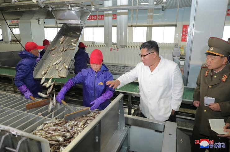 North Korean leader Kim Jong-un Yonhap