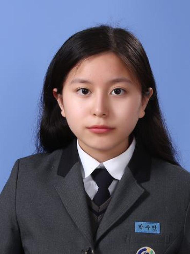 Park Su-an