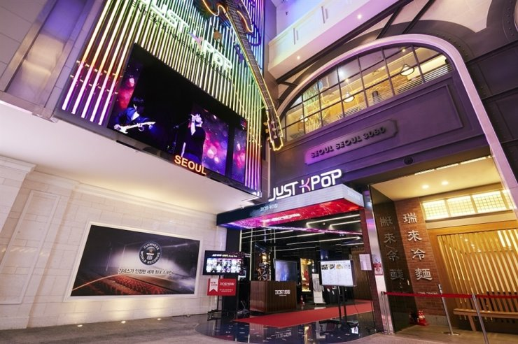 Just KPOP, an entertainment restaurant in eastern Seoul where visitors can enjoy a variety of Korean cultural content including music, performances and food, was included in the Korea Tourism Organization's list of unique venues for MICE events. /Courtesy of Korea Tourism Organization