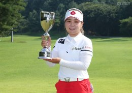 Lee So-young cruised to two-stroke victory at 2019 LF Hazzys Point Final Championship