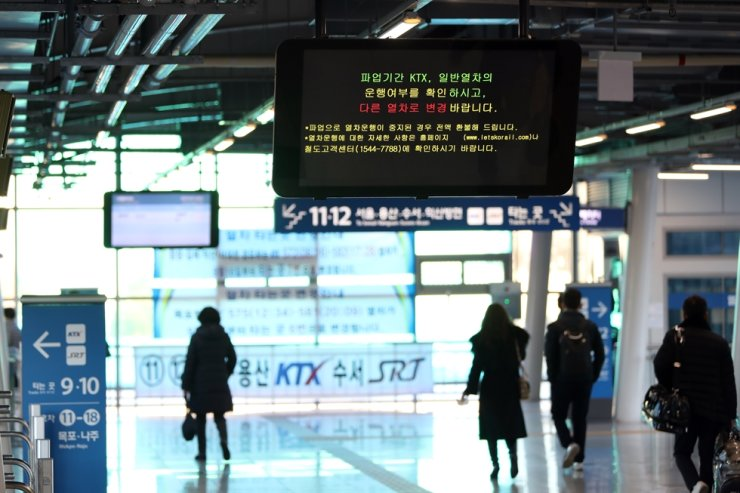 An electronic sign notifies passengers to reconfirm their train schedules, at Gwangju Songjeong Station in Gwangju, Wednesday, as railway workers launched a strike and some train operations were disrupted. / Yonhap