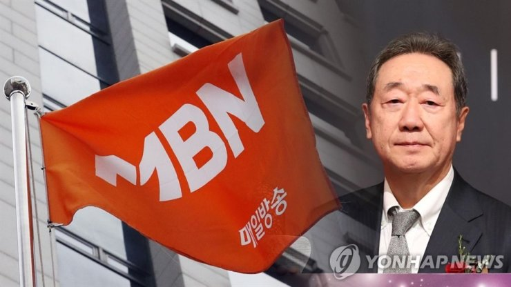 The flag of MBN and Chang Dae-whan. Yonhap