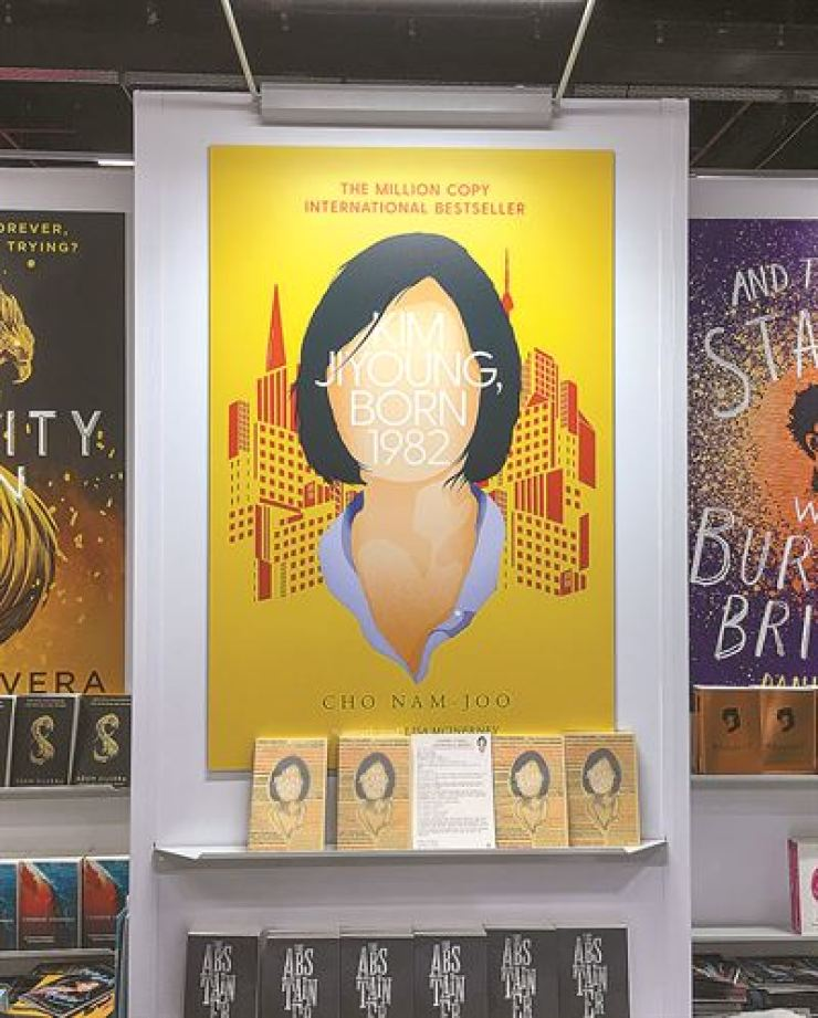 The U.K. edition for 'Kim Jiyoung Born 1982' to be published by Simon & Schuster next year. The photo is taken during Germany's Frankfurt Book Fair in October. Courtesy of Minumsa