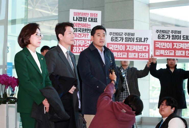 From left, main opposition Liberty Korea Party floor leader Rep. Na Kyung-won, left, and her counterparts from the ruling Democratic Party of Korea and the minor opposition Bareunmirae Party, Reps. Lee In-young and Oh Shin-hwan, respectively, hold a press briefing at Incheon International Airport, Wednesday, before embarking on a five-day trip to Washington to meet U.S. officials including Stephen Biegun, U.S. special representative for North Korea, and Sen. Chuck Grassley, the president pro tempore of the United States Senate. They will be there to call for 'fair' negotiations for this year's Special Measures Agreement (SMA) between Seoul and Washington. Activists who oppose the alleged U.S. demand for $5 billion to cover next year's defense cost-sharing held a rally behind the floor leaders. Yonhap