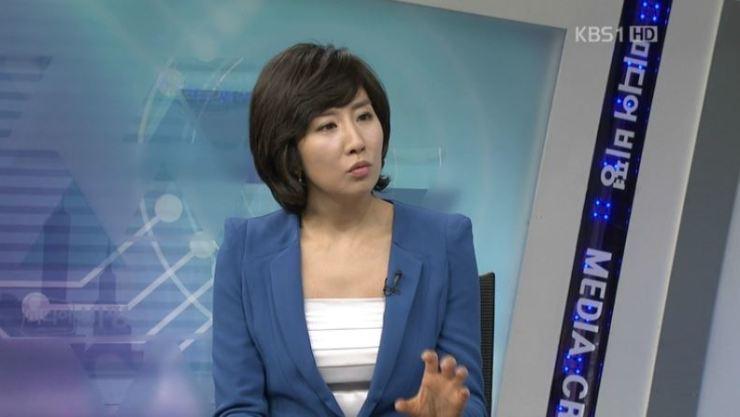 Lee So-jung. Captured from KBS website