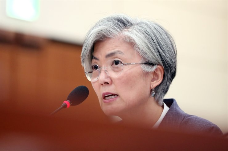 South Korean Foreign Minister Kang Kyung-wha answers to questions about possible termination of General Security of Military Information Agreement during the National Assembly Foreign Affairs and Unification Committee's plenary meeting in Seoul's Yeouido, Thursday. Yonhap