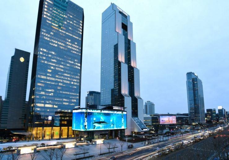 Korea International Trade Association headquarters in Gangnam-gu, Seoul.