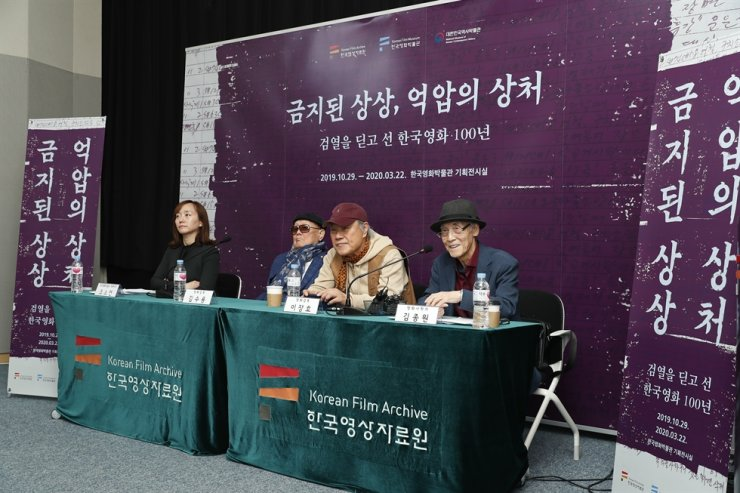 From left, curator Cho So-yeon, directors Kim Soo-yong and Lee Jang-ho and film critic Kim Jong-won attend a press conference for the exhibition on censorship in Korean cinema, held at the Korean Film Archive in western Seoul, Tuesday. Courtesy of Korean Film Archive