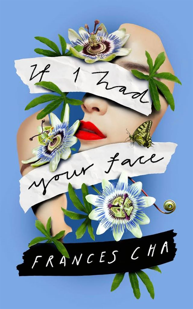 This photo grabbed from her website shows Frances Cha, author of 'If I Had Your Face.' It is her debut novel. / Photo from Frances Cha website