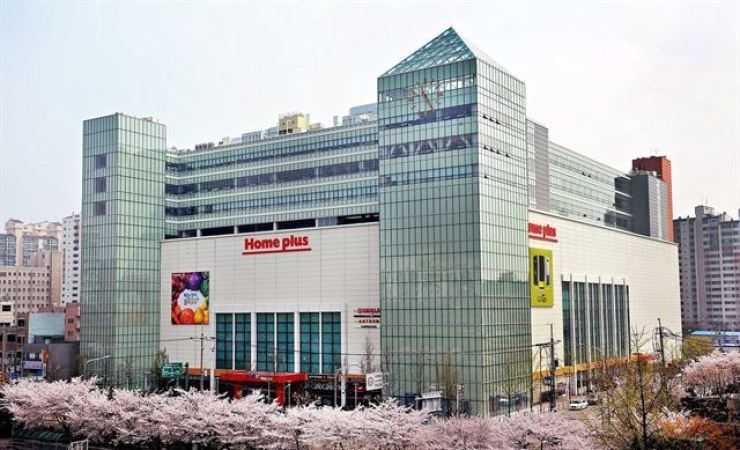 Homeplus headquarters in Gangseo-gu, southwestern Seoul / Korea Times file