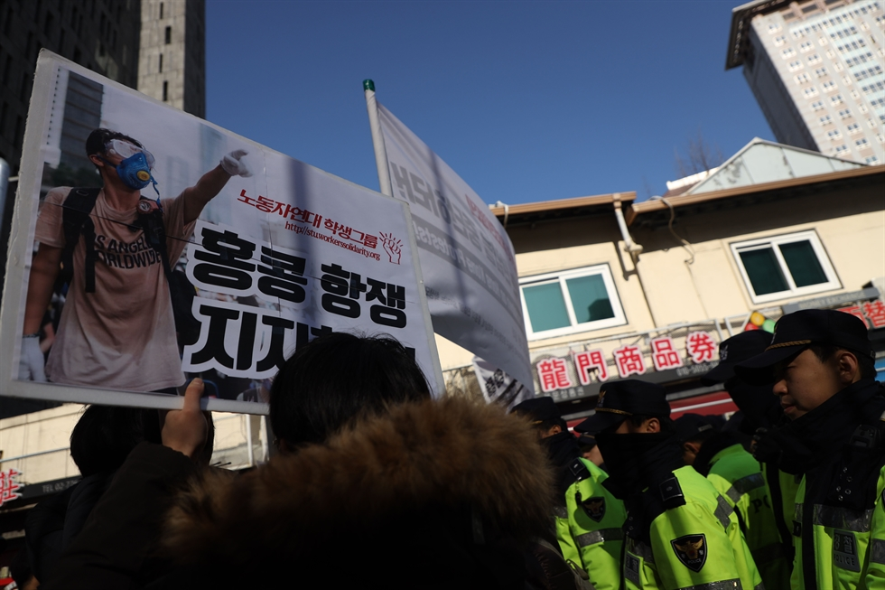 Korean students and activists stage a rally outside the Chinese Embassy in Seoul on Tuesday, voicing support for pro-democracy protests in Hong Kong and criticizing China's crackdown. Korea Times photo by Choi Won-suk
