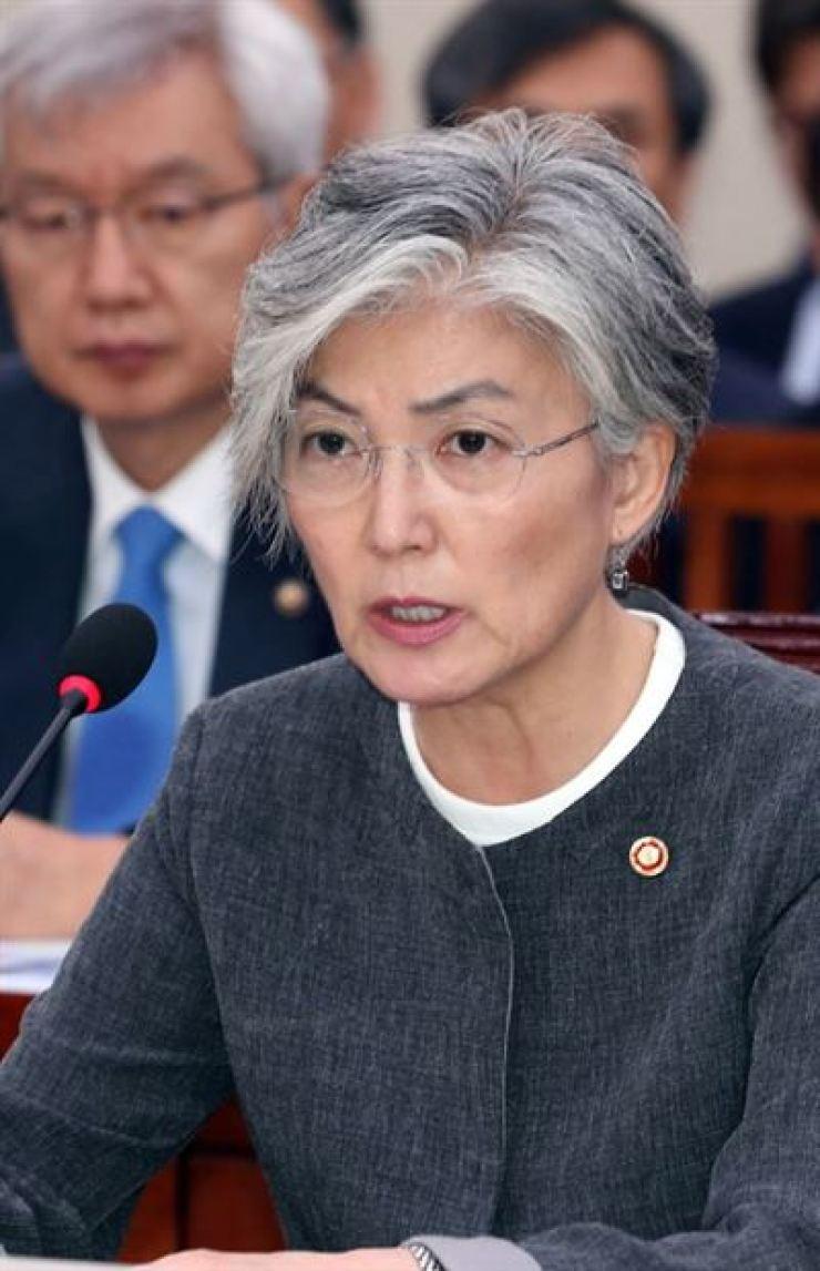 Foreign Minister Kang Kyung-wha