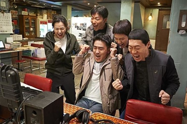 The comedy film 'Extreme Job' (2019) was an unexpected hit at the local box office amid big-budget blockbusters, achieving the second-highest ticket sales of all films since 2004. Korea Times file