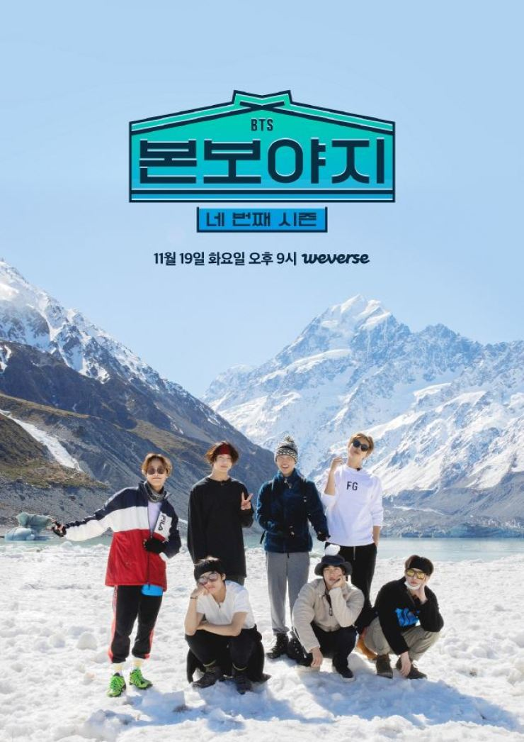 BTS's poster for the reality show 'Bon Voyage.' Courtesy of Big Hit Entertainment
