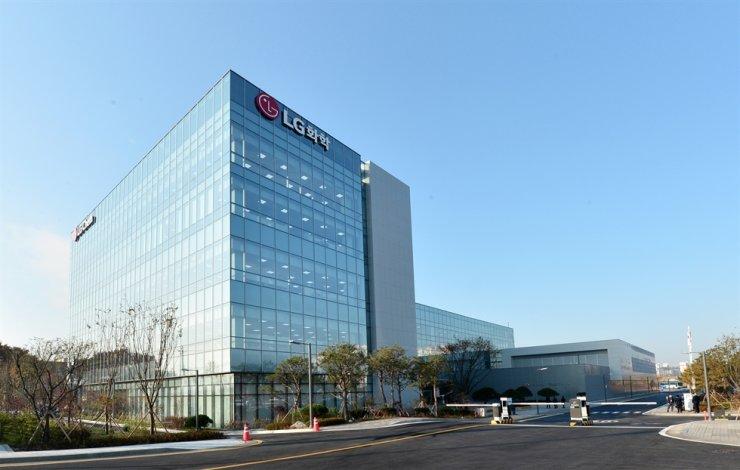 LG Chem's new petrochemical tech center in Osan, Gyeonggi Province. / Courtesy of LG Chem