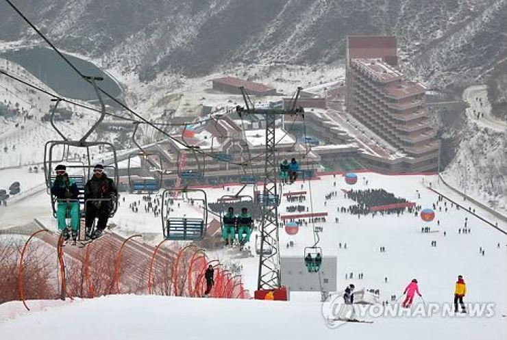 Masikryong Ski Resort, a pet project of Swiss-educated North Korean leader Kim Jong-un. / Yonhap