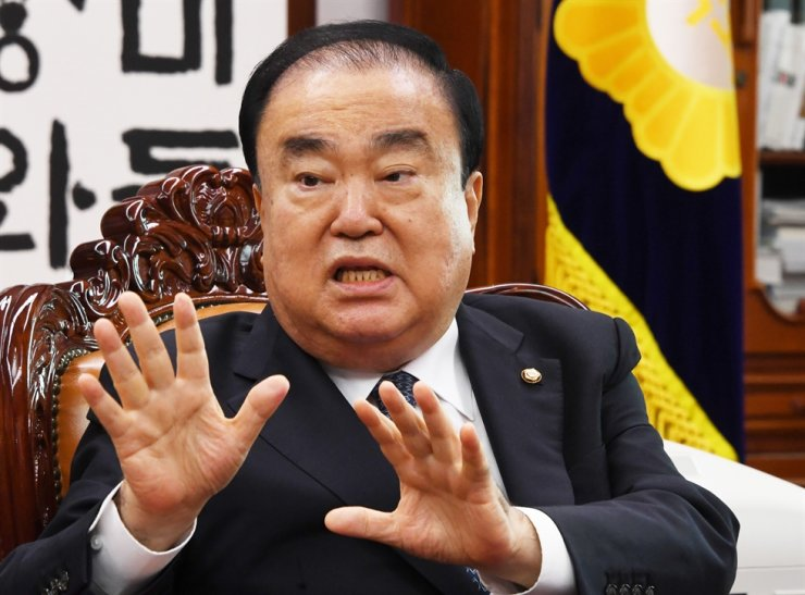 National Assembly Speaker Moon Hee-sang. Korea Times file
