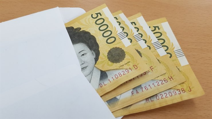 Currency of 50,000-won bills and other South Korean banknotes hiked over the past month because of optimism about U.S.-China trade talks. Yonhap