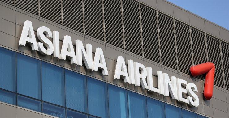 Asiana Airlines headquarters in Gangseo-gu, Seoul / Yonhap