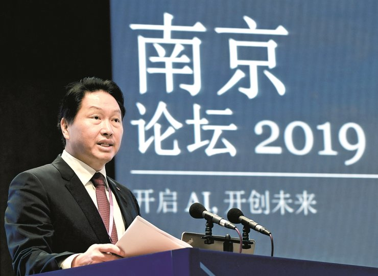 SK Group Chairman Chey Tae-won delivers an opening speech during the Nanjing Forum 2019 held in Nanjing, the capital of China's eastern Jiangsu Province, Saturday. / Courtesy of SK Group