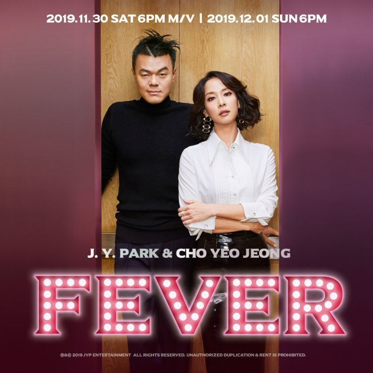 Music video of Park Jin-young's new release 'FEVER' features actress Cho Yeo-jeong. Courtesy of JYP Entertainment