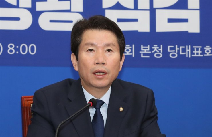 Ruling Democratic Party of Korea floor leader Rep. Lee In-young makes his remarks at the start of a party meeting with senior party members at the National Assembly on Yeouido in Seoul, Thursday. Yonhap