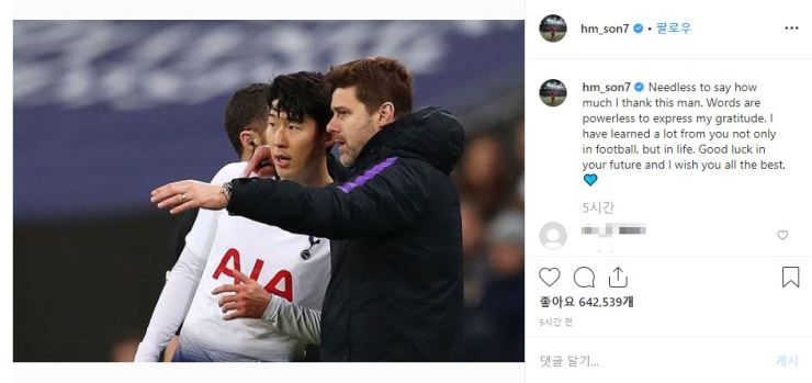 Son Heung-min posted a picture of himself receiving instructions on the side of the field from Mauricio Pochettino on his Instagram. Yonhap
